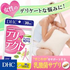 Молочнокислые бактерии для поддержания женской микрофлоры Delitect DHC