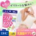 Японские молочнокислые бактерии для поддержания женской микрофлоры Delitect DHC