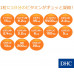 Японские мультивитамины DHC