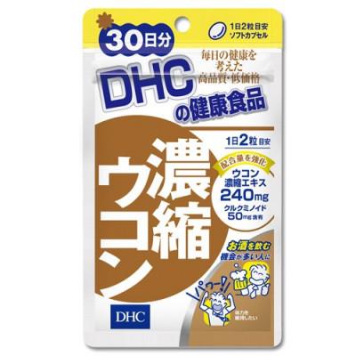 Японская обогащенная куркума от похмельного синдрома DHC
