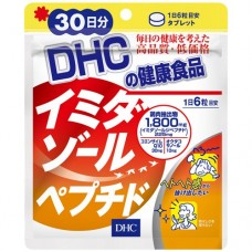 Пептид имидазола DHC