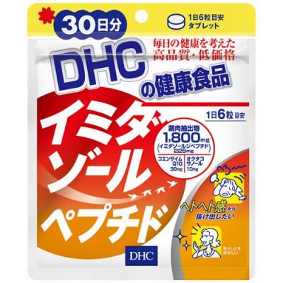 Японский пептид имидазола DHC