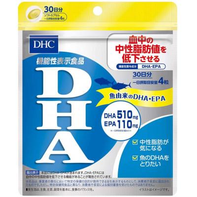 Японские полиненасыщенные жирные кислоты DHA EPA DHC