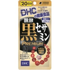 Сезамин чёрный Премиум DHC
