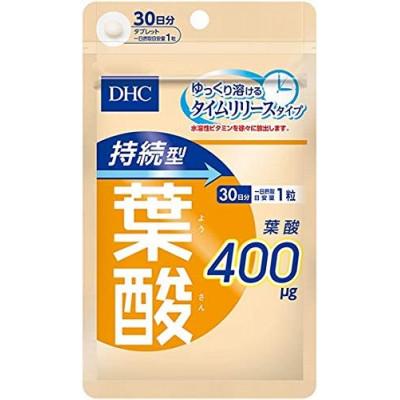 Японская устойчивая фолиевая кислота DHC