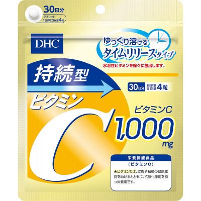 Японский устойчивый витамин С DHC