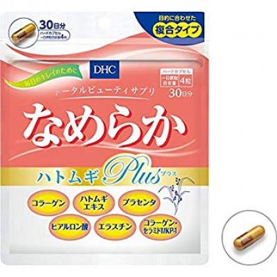 Японский витаминный комплекс для кожи лица Намерака DHC