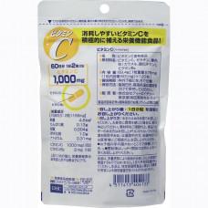 Витамин С с витамином В2 DHC