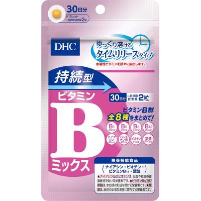 Японский комплекс витаминов группы В DHC