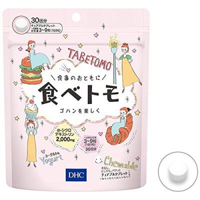 Японские жевательные таблетки блокатор калорий со вкусом йогурта Tabetomo DHC