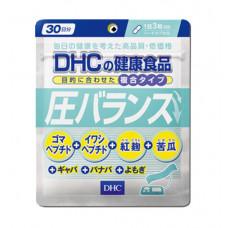 Стабилизатор давления DHC