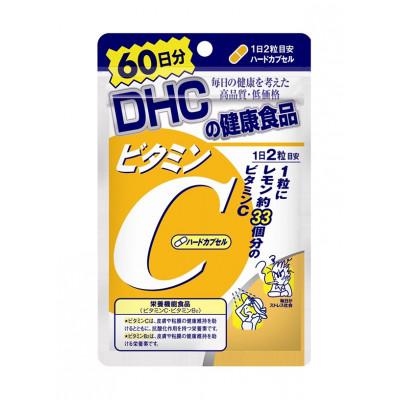 Японские витамины DHC vitamin C - Витамин С