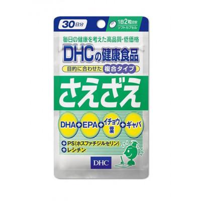 Японский комплекс Бодрость и память DHA+EPA + Гинкго билоба DHC