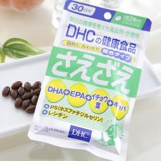 DHA+EPA + Гинкго билоба DHC