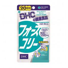DHC Форсколин