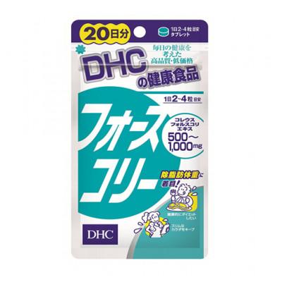 Японское средство для похудения Форсколин Force Collies DHC