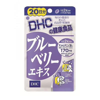 Японские витамины для глаз DHC Экстракт черники