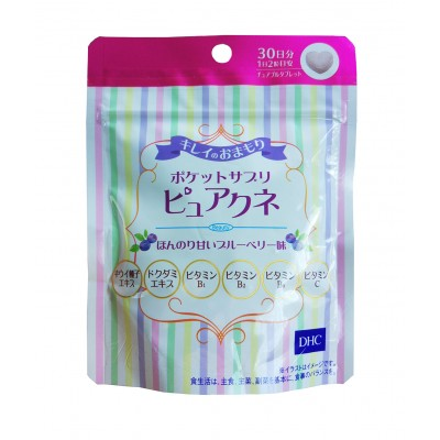 Японский комплекс витаминов для кожи лица DHC Чистая кожа