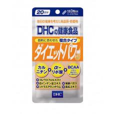 Сила Диеты Diet Power DHC