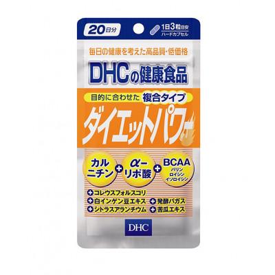 Японский средство для похудения Сила Диеты Diet Power DHC