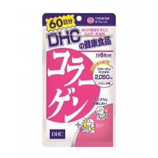 DHC Коллаген с витаминами B1 и B2