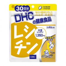 Лецитин в капсулах DHC
