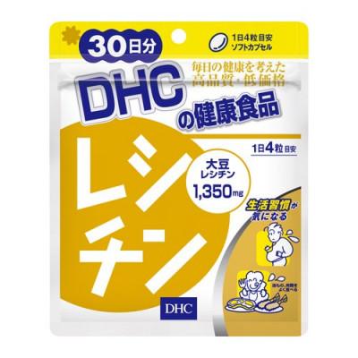 Японский соевый лецитин в капсулах DHC