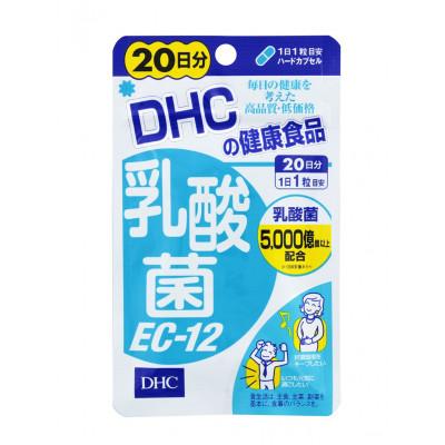 Японские молочнокислые бактерии DHC