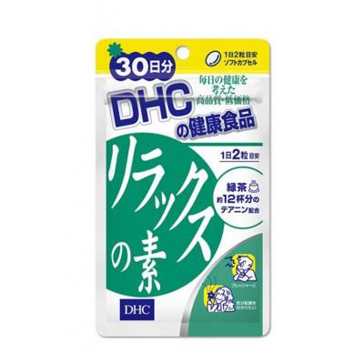 Японский витаминный комплекс для снятия нервного напряжения DHC