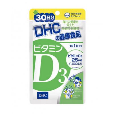 Японские витамины для развития костей - Витамин D3 DHC