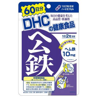 Японские витамины DHC - Железо, фолиевая кислота и В12