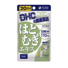 DHC Хатомуги – для красоты и сияния кожи