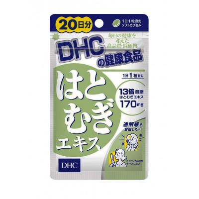 Японский витаминный комплекс для красоты и сияния кожи Хатомуги DHC