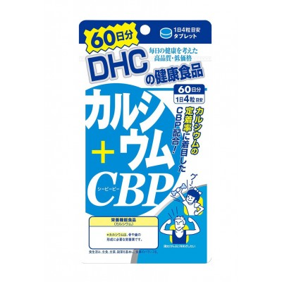 Японский комплекс Кальций и Сывороточный Протеин (CBP) от DHC