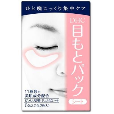 Японские лифтинг патчи для кожи вокруг глаз DHC