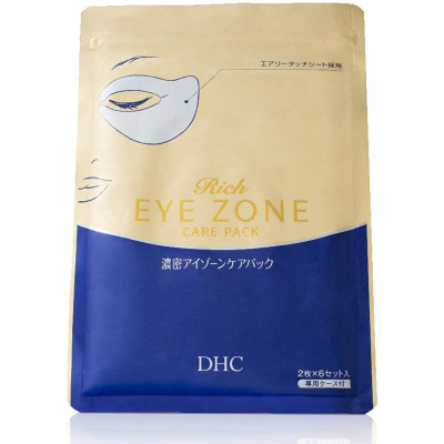 Японские плотные увлажняющие патчи для глаз DHC