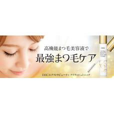Сыворотка для ресниц Extra Beauty Eyelash
