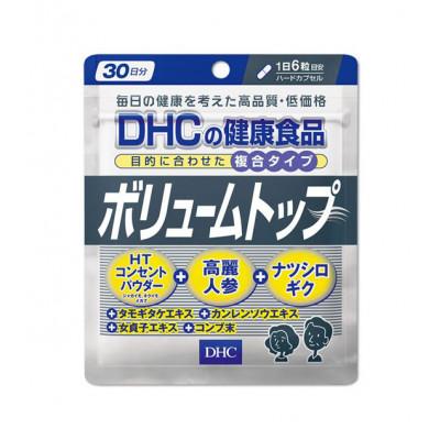Японский витаминный комплекс для объема и густоты волос DHC