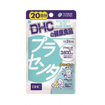 Японская плацентарная терапия в таблетках