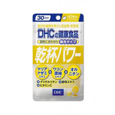 Японское средство для здоровья печени от DHC