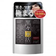 Для увеличения объема волос Kurosumi Hair