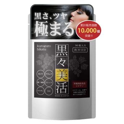 Японский комплекс витаминов для увеличения объема волос Kurosumi Hair