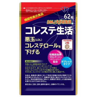 Японский комплекс для снижения уровня плохого холестерина