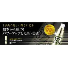 Отбеливающая сыворотка с витамином С Super White 377 VC Dr.Ci: Labo