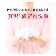 Очищающая пенка с аминокислотами Amino Wash Ebis