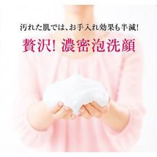 Очищающая пенка с аминокислотами и экстрактом розы Amino Wash ROSE Ebis