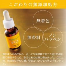 Водорастворимая сыворотка с витамином С Ebis