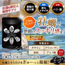 Экстракт устриц от Setouchi Alcohol Care Pure Oyster EX, 18000 мг.
