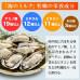 Экстракт устриц от Setouchi Alcohol Care Pure Oyster EX 18000 мг
