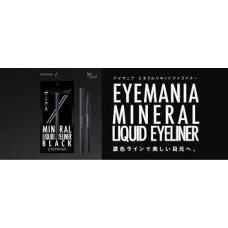 Жидкая подводка для глаз с минералами EYEMANIA